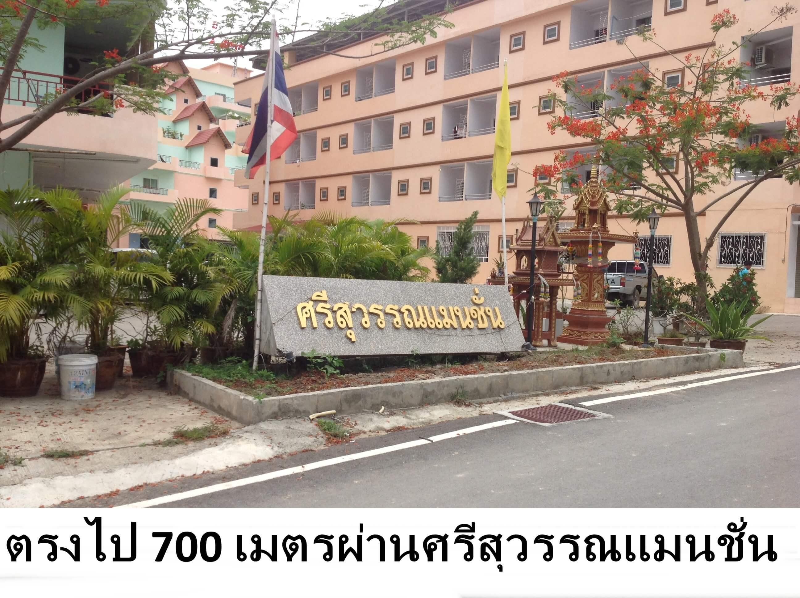5 Chiang Mai Swimming Pool